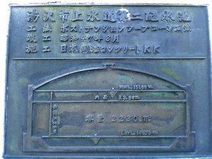 20090612_nec_0085