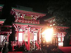 Komachidou
