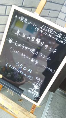 Dsc_2466
