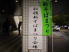 Img_1650_3