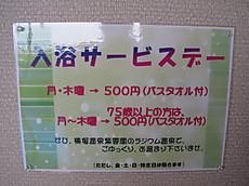 Img_8652