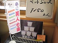 Img_9170