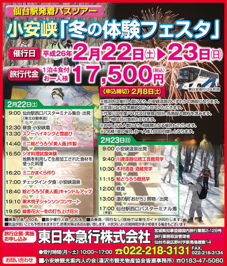 Ihttp253a252f252fpds_exblog_jp252_3