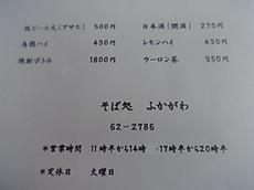 Dsc00287_2
