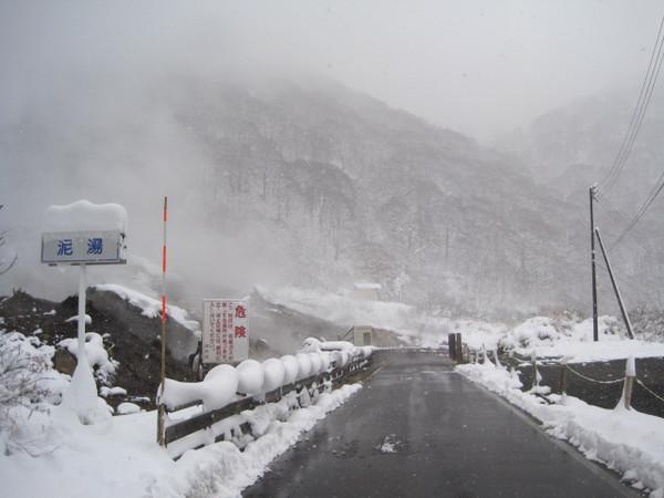 秋田県道323号小安温泉椿川線